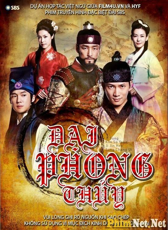 Phim Đại Phong Thủy - Dai Phong Thuy - Wallpaper