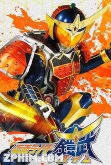 Siêu Nhân Kamen - Kamen Rider Gaim (2013) Poster
