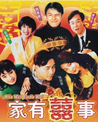 Хештег stephen_chow на ChinTai AsiaMania Форум 5c8895c15181479c149ff0cd4d49875a