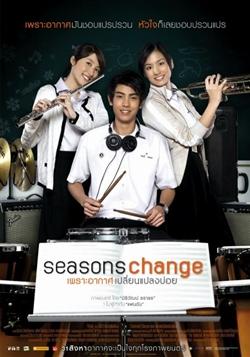 Seasons Change - Khúc giao mùa