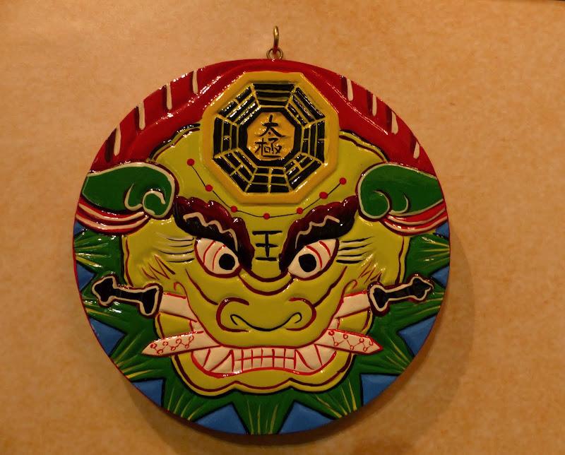 Fortune Tellers, Diseurs de bonne aventure Taïwanais - P1040267.JPG