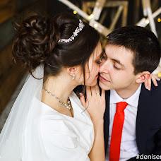 Wedding photographer Denis Ermishov (paparazzi58). Photo of 24.01.2017