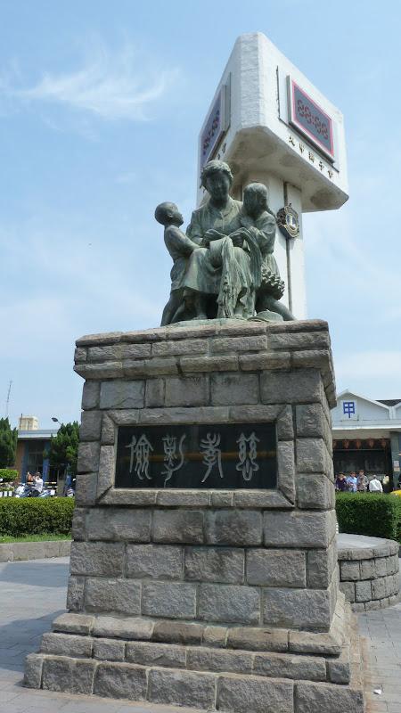 Dajia, la ville où est situé le temple le plus important dédié à la déesse Mazu.  Ceci dit il y aurait 500 temples dédiés à la déesse Mazu...