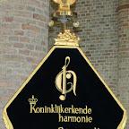 1997 vaandel Jo van Sambeek.jpg