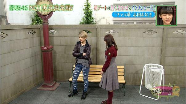 170110 KEYABINGO!2【祝!シーズン2開幕!理想の彼氏No.1決定戦!!】.ts - 00223