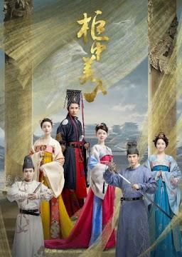 Tuyệt Sắc Song Hồ (HTV7)