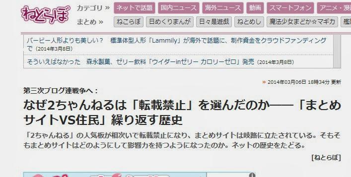 嫌 儲 速報 ニュース