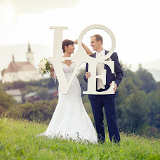 Wedding photographer Karel Vojkovsky (vojkovsky). Photo of 18.11.2014