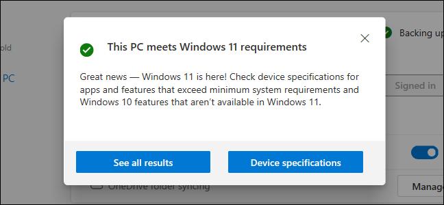 كيفية ترقية جهاز الكمبيوتر الخاص بك الي ويندوز 11 الإصدار الرسمي