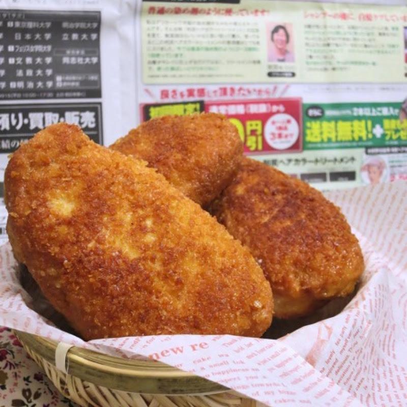 日式炸咖喱包 【老娘的草根飯堂】