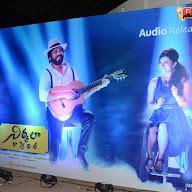 Nirmala Convent Movie Audio Launch