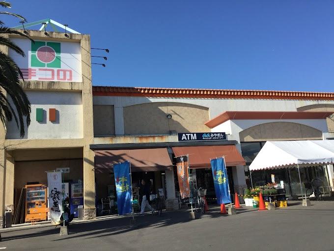 まつの 恒久店で2種類の海苔タル弁当を購入しました。
