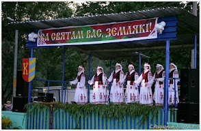 Беларусь. Праздник Ивана Купалы