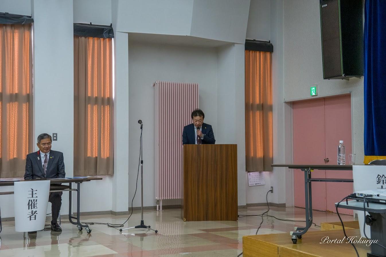 司会:町役場産業課・細川直洋 課長