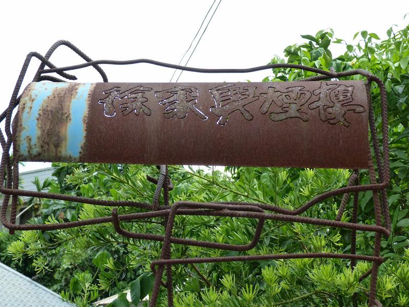 Hualien County. De Liyu lake à Fong lin J 1 - P1230756.JPG