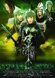 Mulan - Hoa Mộc Lan