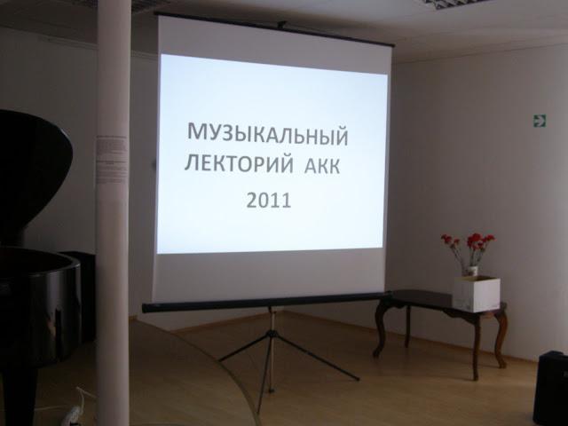 Noor Helilooja 2011 - P1010052.JPG