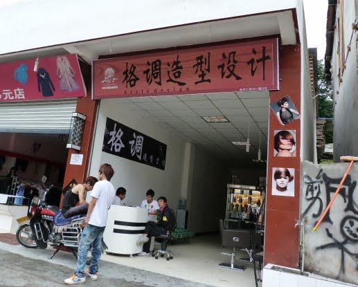 CHINE SICHUAN.KANDING , MO XI, et retour à KANDING fête du PCC - 1sichuan%2B1628.JPG