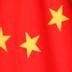 CRISE DE ENERGIA NA CHINA IMPACTA ECONOMIA E PODE SER MAIS UMA TRAVA AO PIB NO BRASIL
