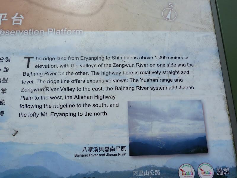 TAIWAN  Dans la region d ALISHAN - P1130881.JPG