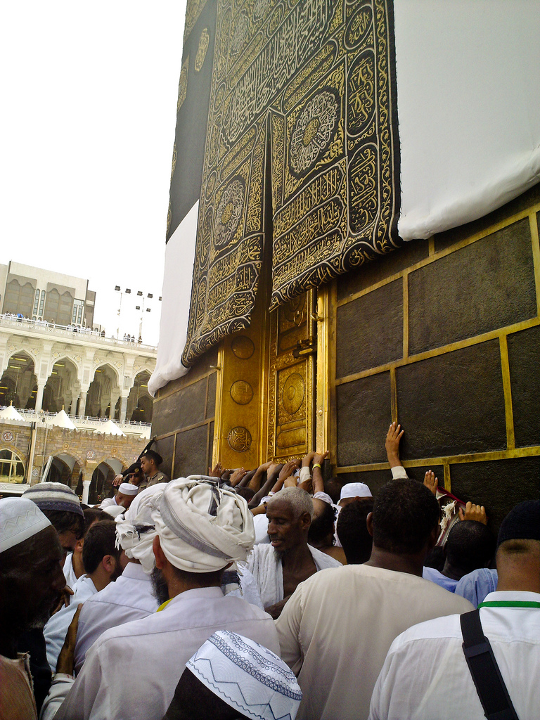 The Door Of The Kaaba