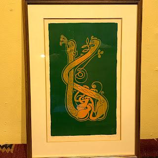Steven Doyle 'Letter K' Signed Lithograph