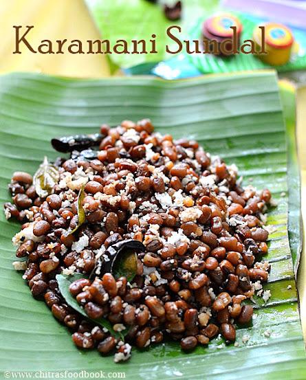 Karamani sundal recipe