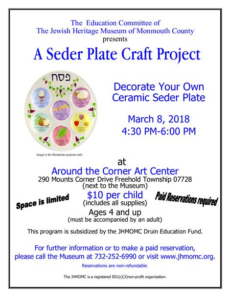 Seder Plate Program 2018