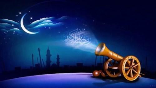 رسمي / السعودية تعلن غدا الاثنين اول ايام شهر رمضان
