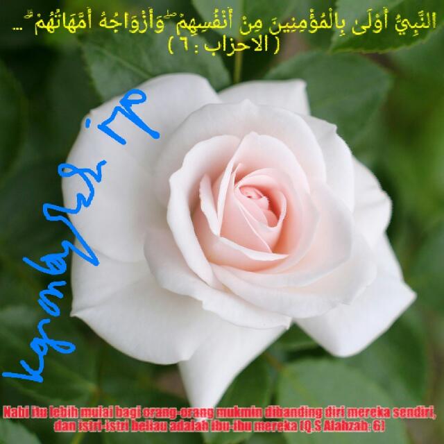 Huruf yang menyiratkan makna ( tips menghafal nama istri-istri nabi radhiallohu anhunna )