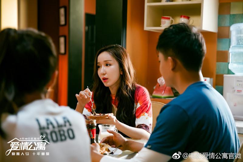 iPartment China Movie