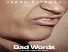 فيلم Bad Words
