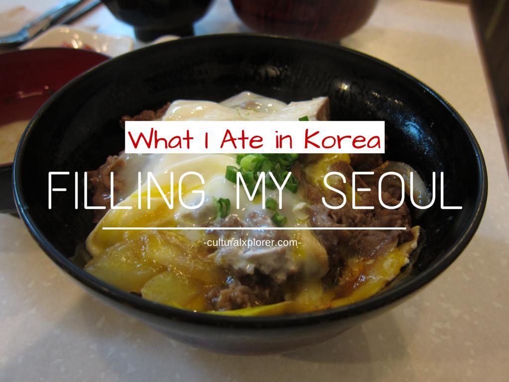 Filling My Seoul