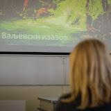 Takmičenje Razvoj omladinskog turizma, mart 2016. - DSC_8236.jpg