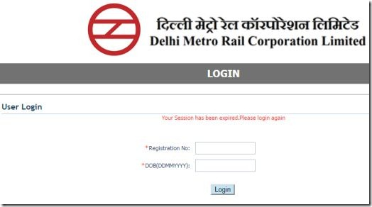 DMRC-Exam-Answer-keys-download