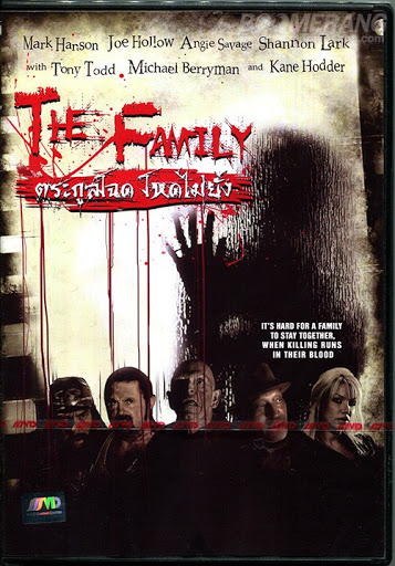 The Family (2011) ตระกูลโฉด โหดไม่ยั้ง
