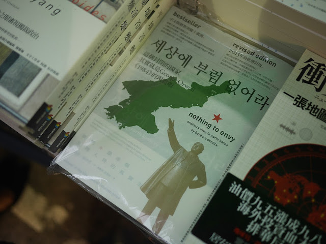 "Barbara Demick's ""Nothing to Envy"" for sale at a Hong Kong book fair"