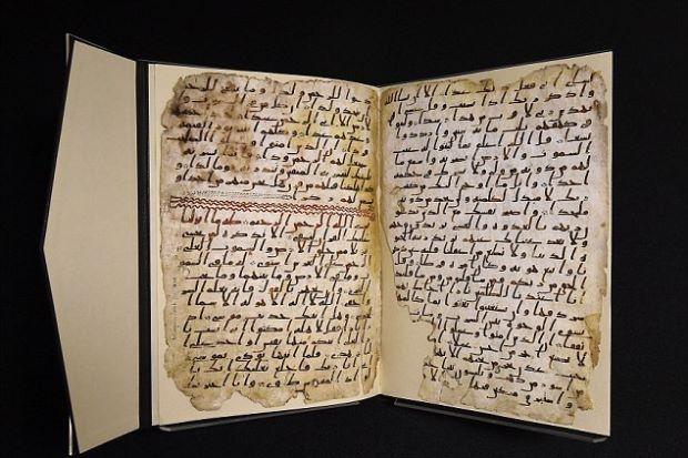 Adakah Ini Helaian Al-Quran Hasil Penulisan Sahabat Nabi, Abu Bakar As-Siddiq.jpg