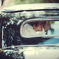 Wedding photographer Evgeniy Boyko (Boyko). Photo of 18.06.2016
