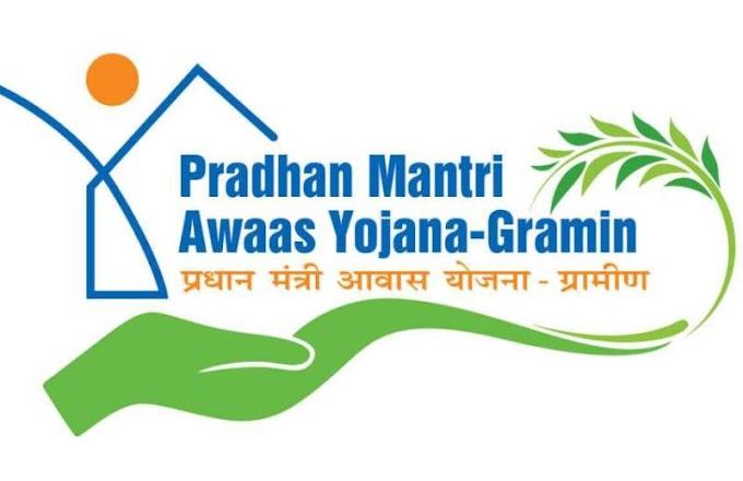 Pradhan Mantri Gramin Awaas Yojana