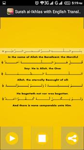 Surah Al Ikhlas Mp3 English - náhled