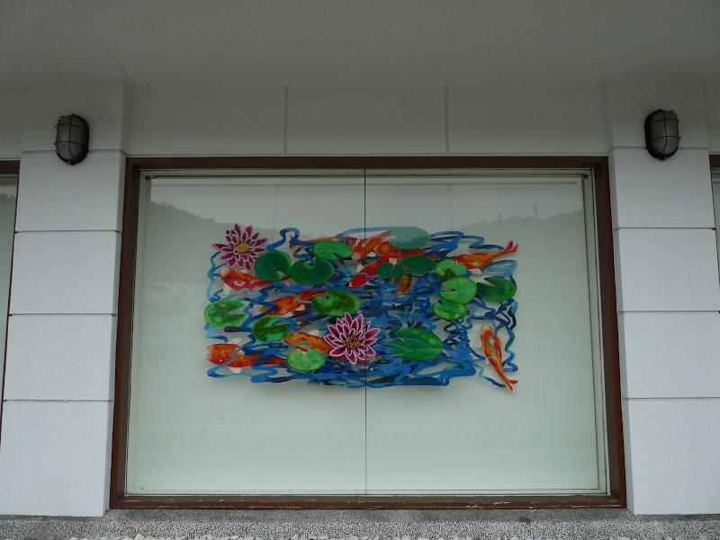 TAIWAN.Taipei Maison de l écrivain Lin Yutang,et divers - P1100519.JPG