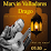 Marvin Valladares Drago's profile photo