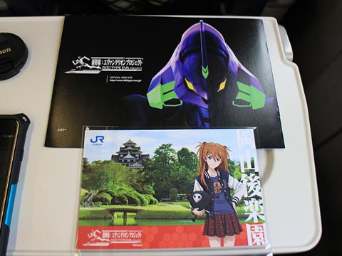 JR西日本 山陽新幹線「こだま741号」500 TYPE EVA 車内 その20