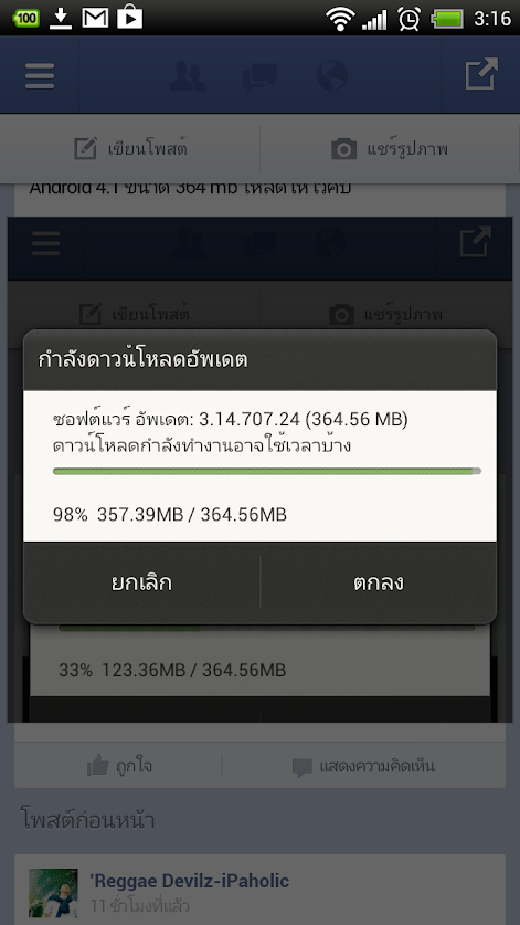 300x533