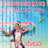 MTTA Ugadi - 2018 - _2018-03-24_13-33-41_LowRes.jpg