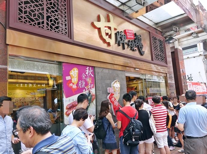 1 香港灣仔 米其林美食 甘牌燒鵝