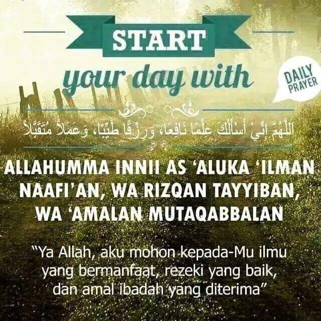Start Your Day With...