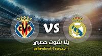 نتيجة مباراة ريال مدريد وفياريال اليوم 16-07-2020 الدوري الاسباني