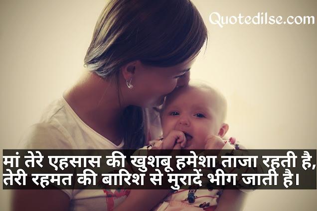 maa baap attitude status in hindi